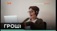 Кто и как пытался заработать на закупках ноутбуков для украинских учителей