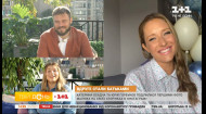 Екатерина Осадчая и Юрий Горбунов показали показали первые фото младенца