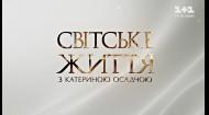 Светская жизнь: Мисс Украина-Вселенная, модный показ бренда Overall и съемки Вечернего квартала