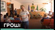 Самые богатые сельские чиновники Украины