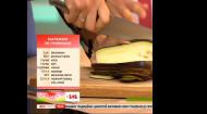 """Готовим баклажановые рулетики по-грузински с ореховой пастой в студии шоу """"Сніданок. Выходной"""""""