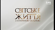 Светская жизнь: концерт на Певческом поле с украинскими песнями и National Bloggers Awards