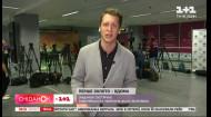 Первый золотой медалист Жан Беленюк возвращается в Украину