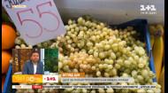 Ціни на ринку, ціни на овочі, ціни на фрукти, огляд ринків, ціни на ринку рогатина, ціни на ринку кривого рогу, Твій день, твій день онлайн