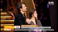 Трогательный номер и почему Макс Леонов не вышел на паркет – Пост-Шоу Танцев со Звездами