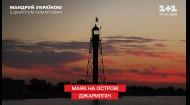 Що пов'язує маяк на острові Джарилгач з Ейфелевою вежею