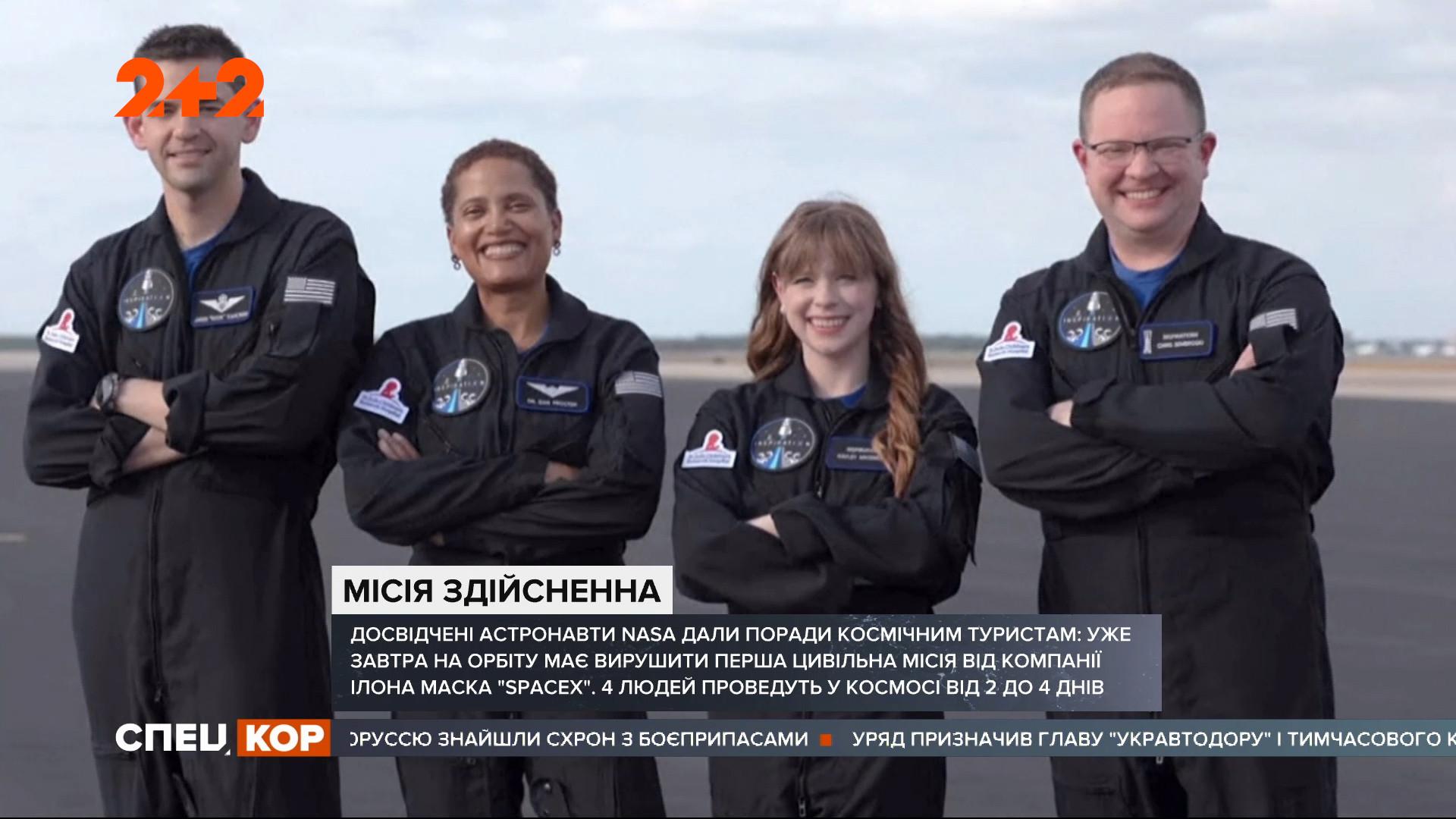 Перша цивільна космічна місія від Ілона Маска вже завтра стартує на орбіту