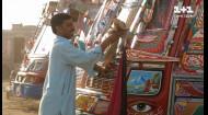Як у Пакистані звичайний транспорт перетворюють на витвір мистецтва