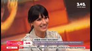 Маша Ефросинина в «Сниданке с 1+1» рассказала о новом сезоне Лиги Смеха и секретах шоу «Маскарад»