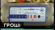 Яка найактуальніша проблема газу цієї осені в Україні