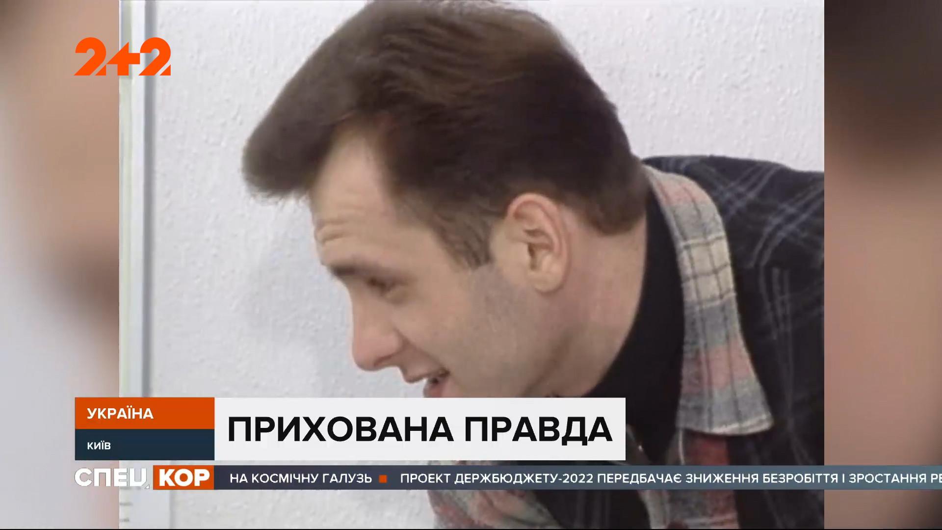 Через 21 рік після вбивства журналіста Георгія Ґонґадзе досі не названі імена замовників