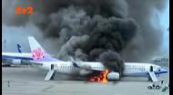 Что на самом деле есть причиной авиакатастроф и можно ли себя уберечь от страшных последствий