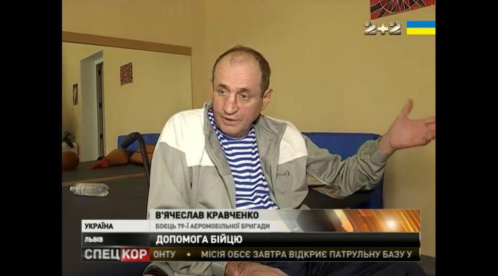 Допоможемо бійцю АТО В'ячеславу Кравченку придбати спеціальний візок!