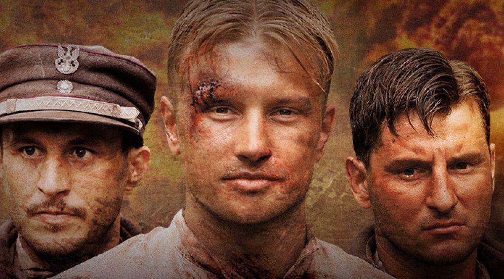 """""""1920. Війна і кохання"""""""