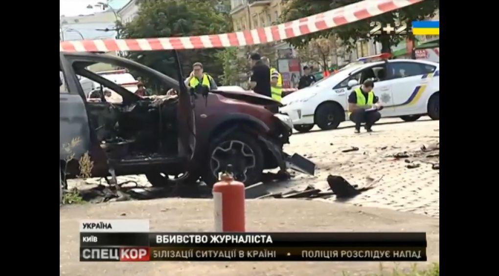 Вбивство чи трагічна випадковість: вибух автівки Павла Шеремета