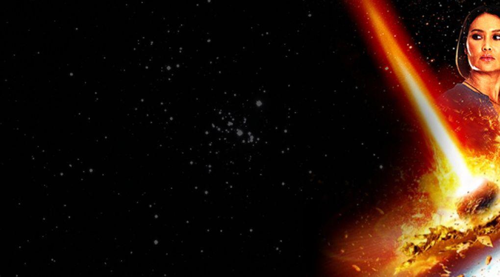 """Астероїд проти Землі"""