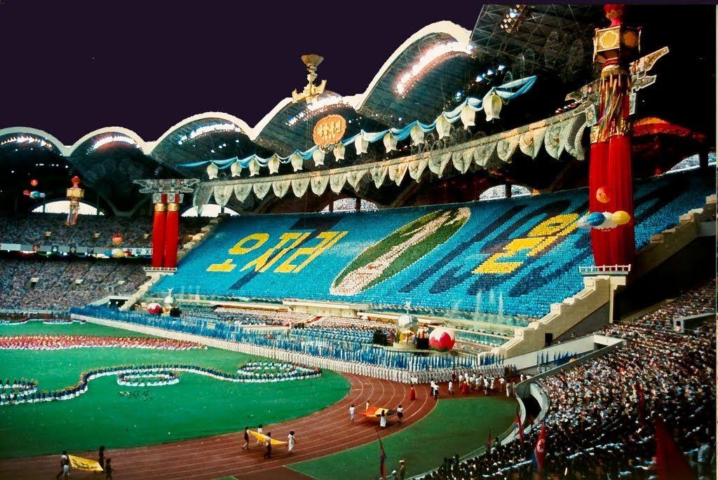 Стадіон Першого травня