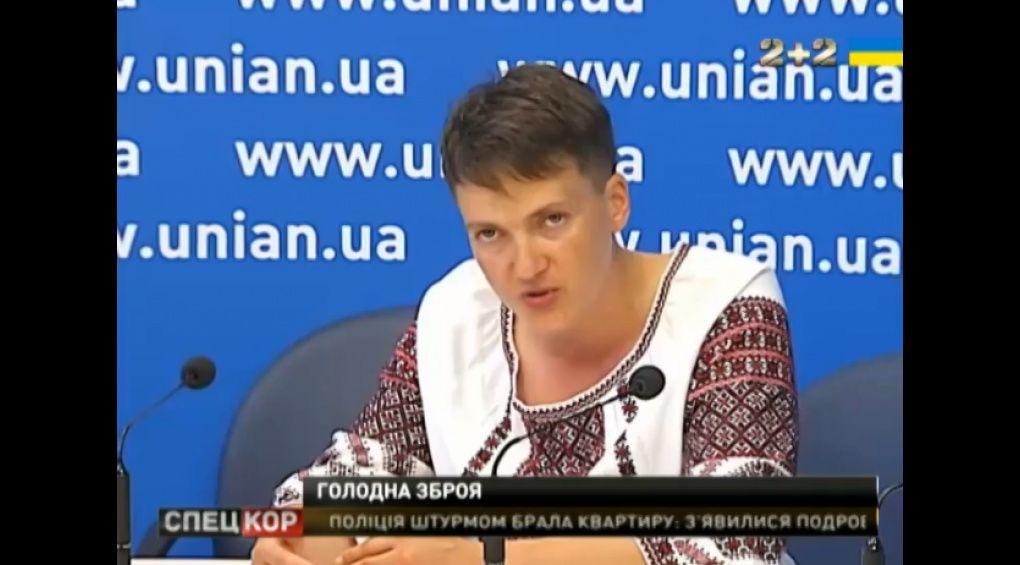 Надія Савченко почала безстрокове голодування