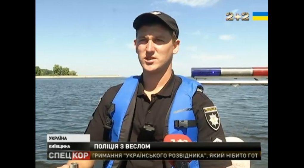 Водний патруль запрацював на Київщині