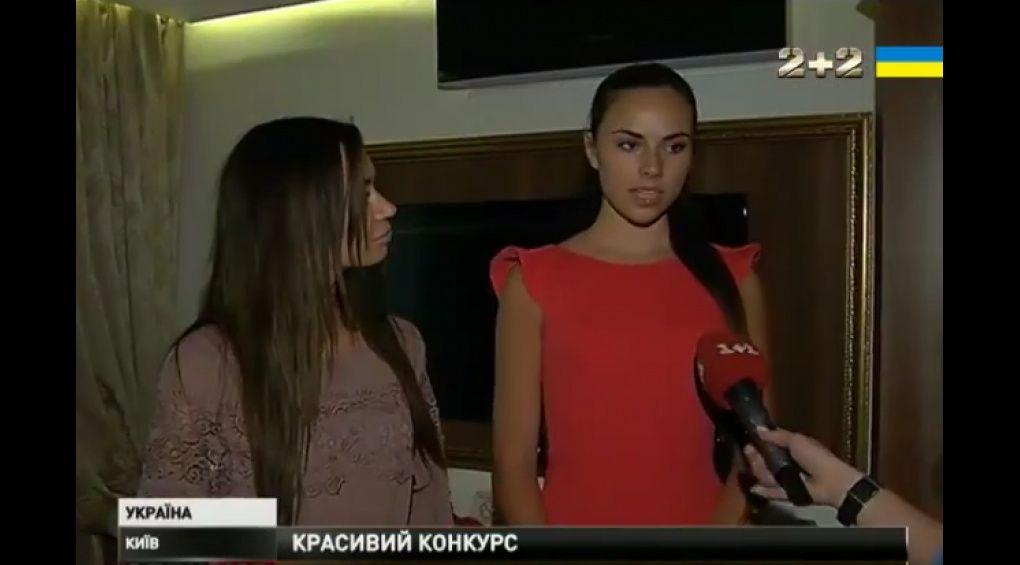 """У Києві обирають """"Міс України 2016"""""""