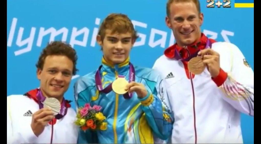 Спортивні перемоги: Україна вже на третьому місці у Паралімпіаді-2016