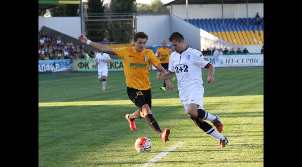 Чорноморець – Олександрія - 1:0. Огляд матчу