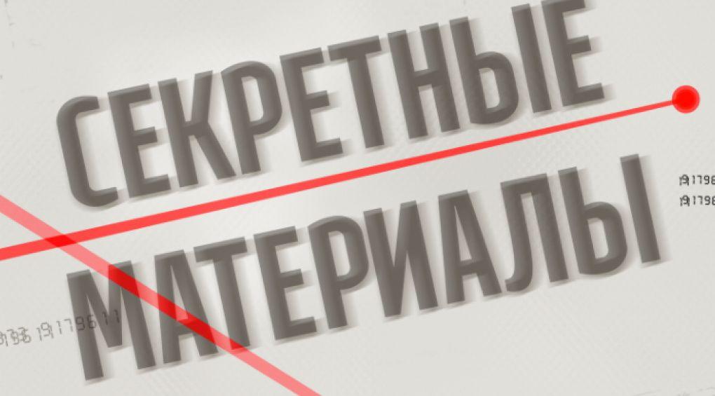 Квартирне питання депутату БПП Світлани Заліщук