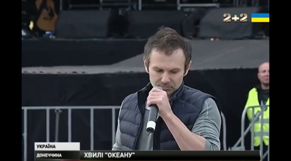 """Війна та музика: у прифронтовому Краматорську пройшов концерт гурту """"Океан Ельзи"""""""