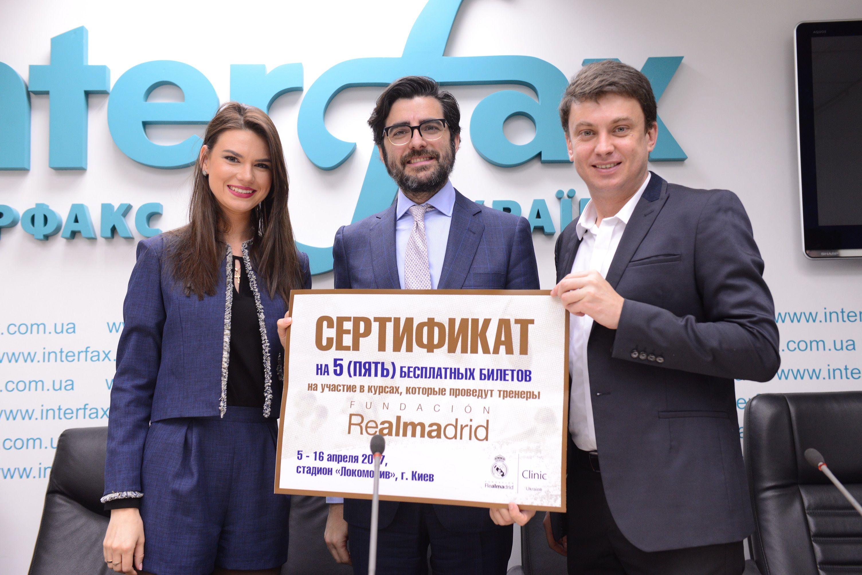Олександра Лобода, Ігор Циганик та Андрес Мунтанер