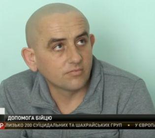 Боєць Іван Семенюк терміново потребує допомоги