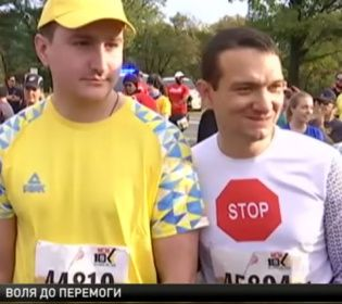 У Києві пройшов фінал відбору на марафон морської піхоти США