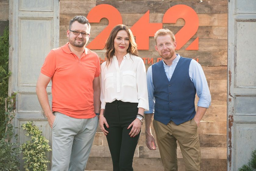 Команда 2+2 презентувала оновлений телеканал