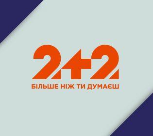 Відбувся успішний перезапуск каналу 2+2