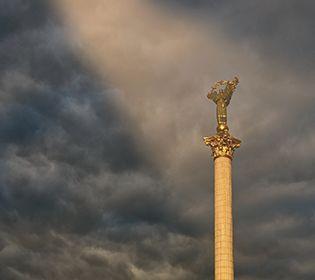 Прокляте місце посеред української столиці