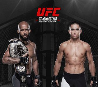 8 вересня 2+2 покаже титульний бій Деметріуса Джонсона та Кріса Каріасо