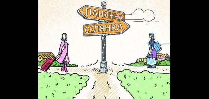 Второй сезон формата «Панянка-Селянка» и опцион на формат «Семья» продали в Европу