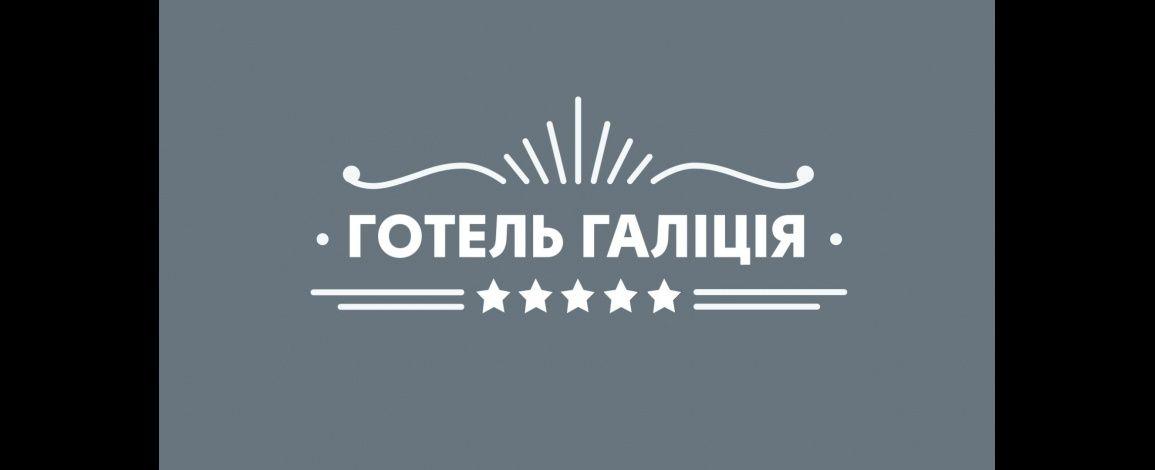 Україномовний серіал про привидів демонструє високий телеперегляд