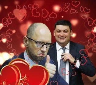 Історія кохання на політичній арені України