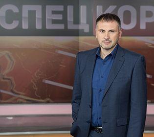 Команду Спецкору та ТСН відзначено почесними державними нагородами