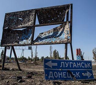 Що принесе закон про деокупацію та реінтеграцію Донбасу?