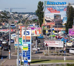 Київ очищають від реклами