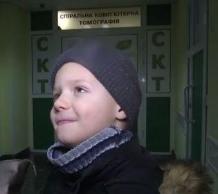 6-річний син бійця АТО потребує термінової допомоги