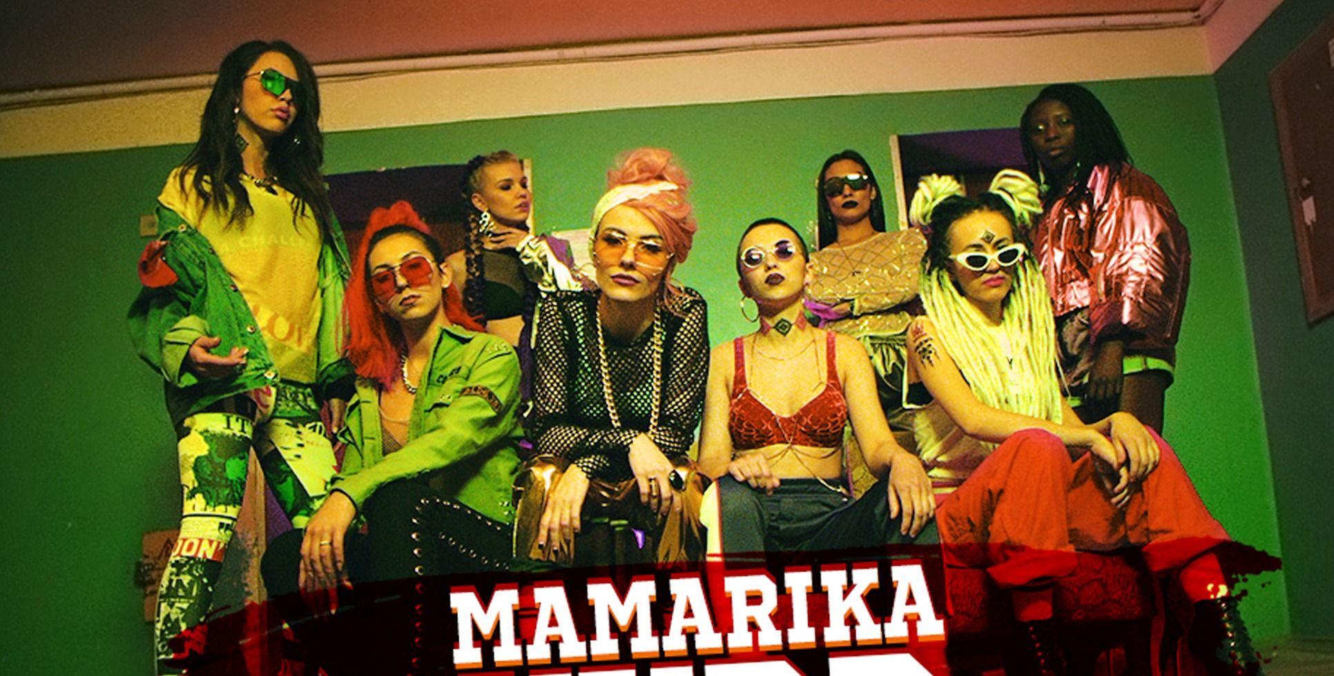 MamaRika презентовала клип на песню ХХДД