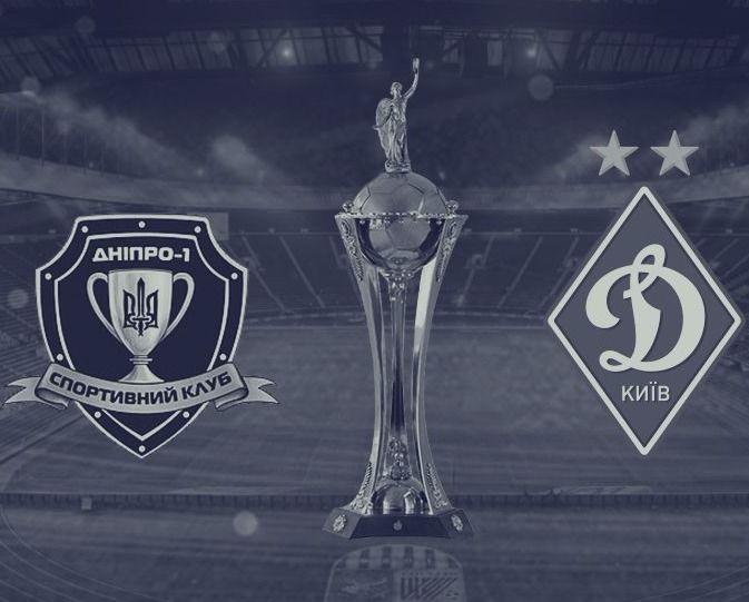 Кубковий матч Дніпро-1 – Динамо у прямому ефірі на 2+2