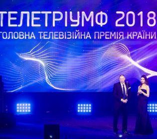 Телетріумф 2018: Профутбол – краща спортивна програма, Ігор Циганик – кращий ведучий спортивної програми