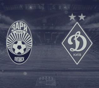Матч ЧУ 2017/2018 Зоря – Динамо на 2+2