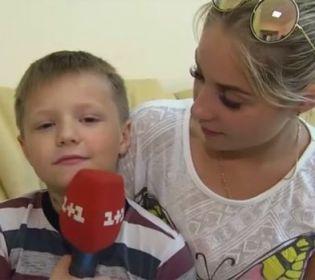 Шестирічний син бійця АТО потребує термінової допомоги