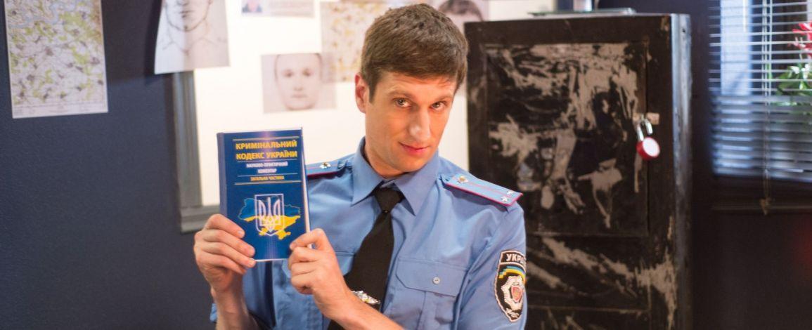 Олександр Теренчук показав, як відпочивати від важких зйомок