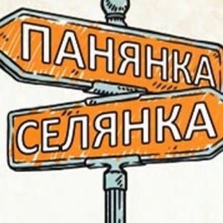 Участница шоу Панянка-селянка открывает секреты доброго утра