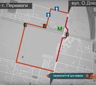 На Київ насувається епоха великих заторів